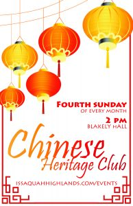 Chinese Heritage Club