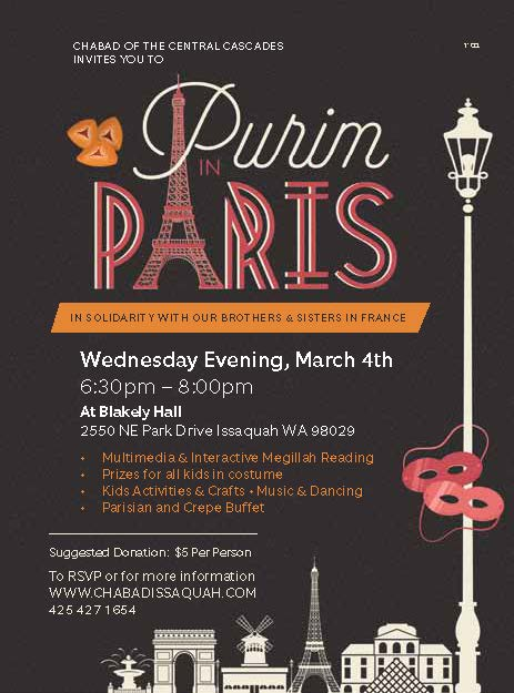 Purim 2015 1_4 Page Ad