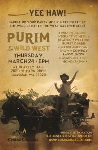 Purim 2016 Wild West POSTER qp W_PATCH