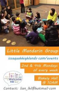 Mandarin Club V2