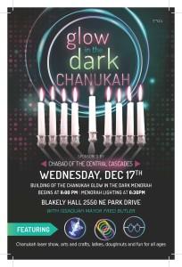 Chanukah_glowFinal