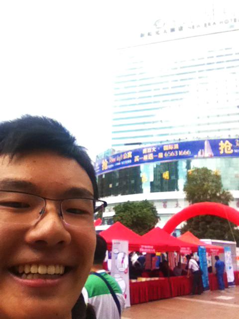 Zhanson China Shopping Oct 2015
