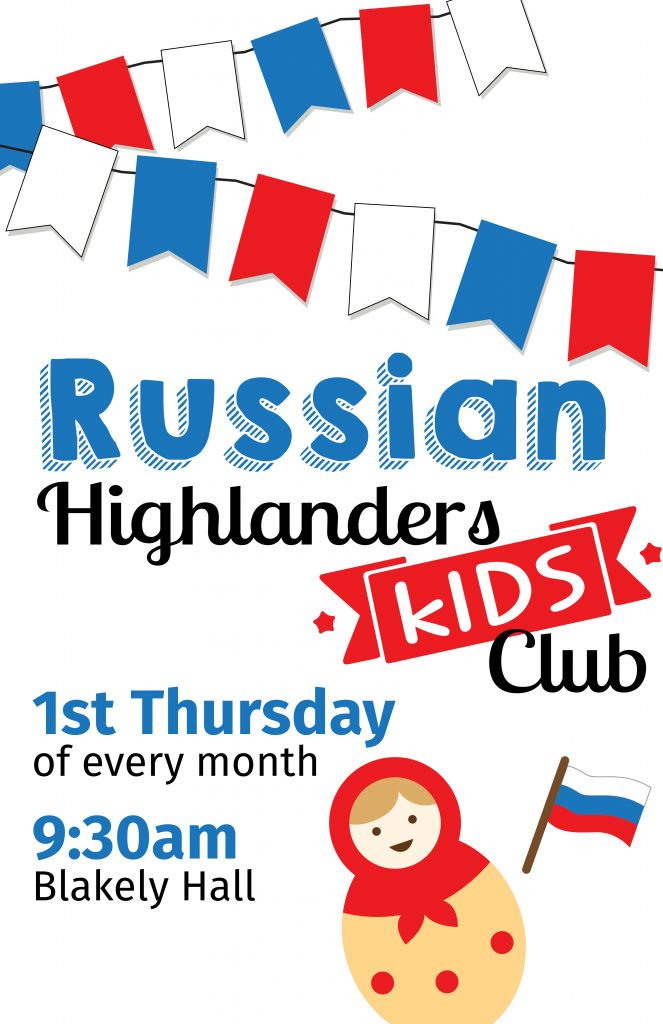 Russian Highlanders Kids Club