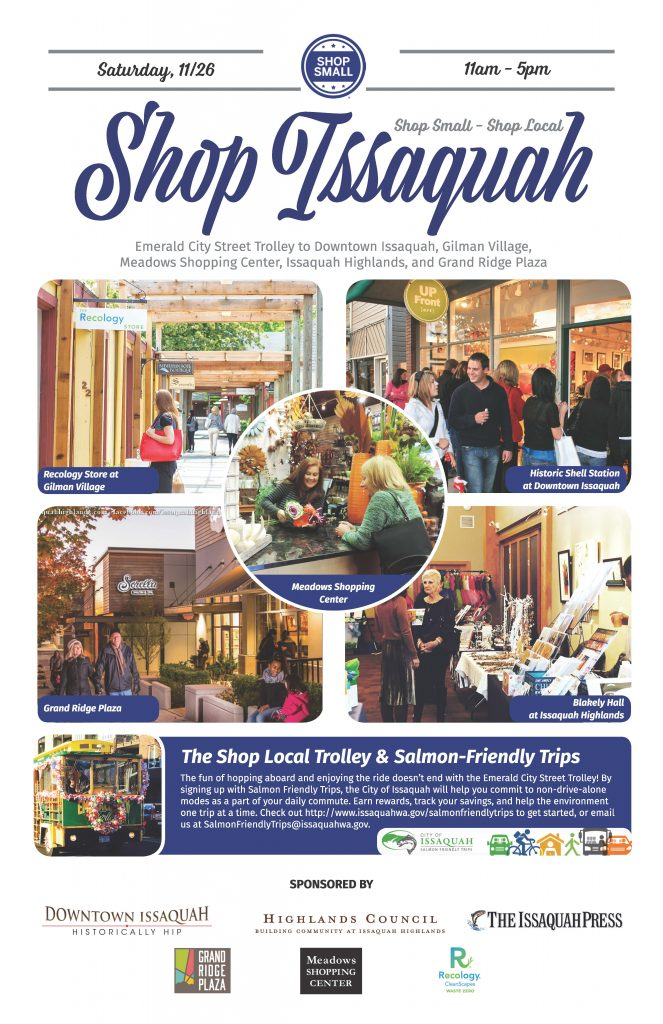 shop-issaquah-trolley-11x17-2