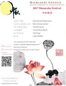 Mooncake Festival Chinese Heritage Club Issaquah Highlands