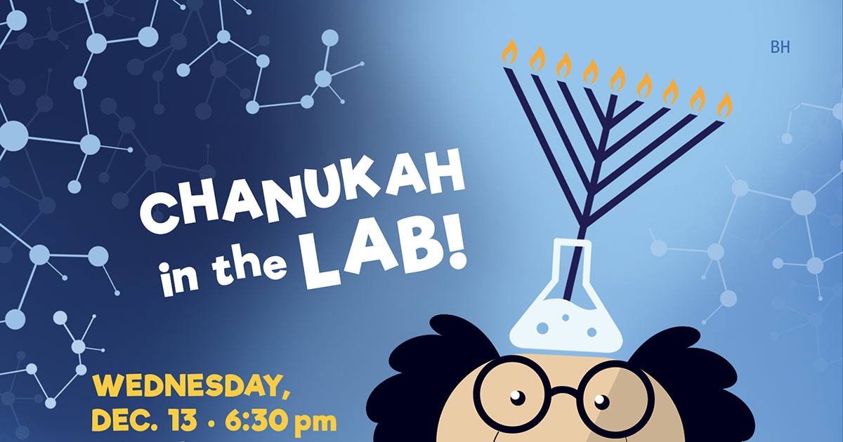 Chanukah at Blakely Hall 2017