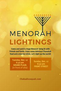 Grand Ridge Plaza Menorah Lighting 2017 Flyer
