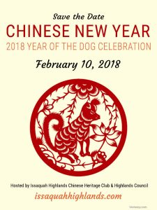 Chinese New Year Issaquah Highlands