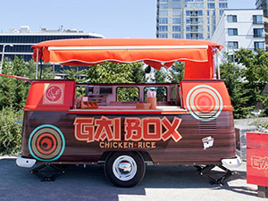 GaiBox