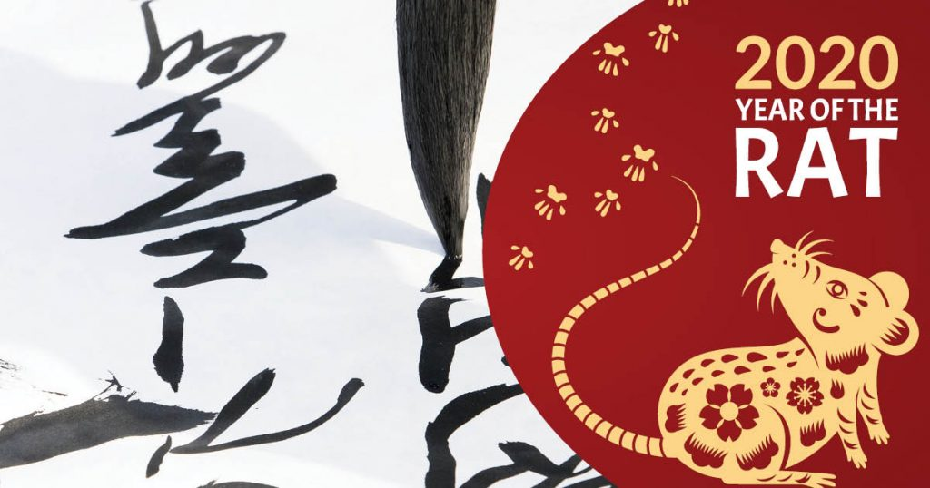 Issaquah Highlands Lunar New Year Calligraphy Workshop