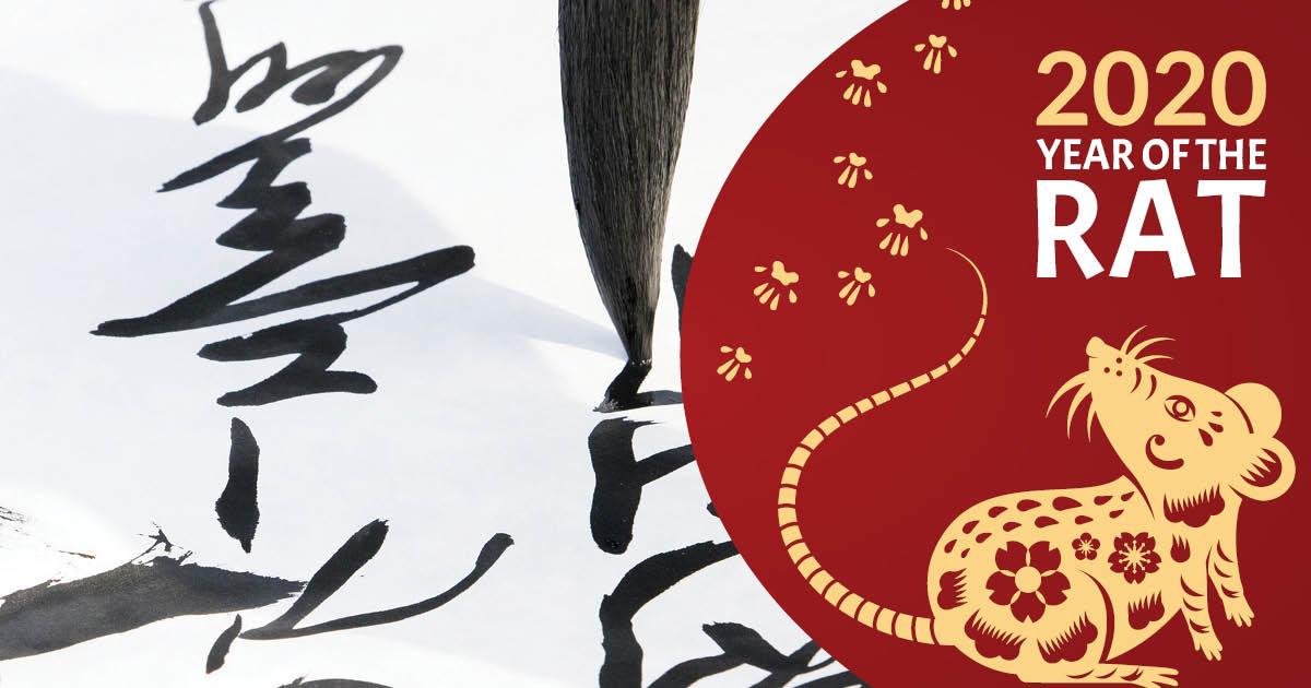 Issaquah Highlands Lunar New Year Calligraphy Workshop