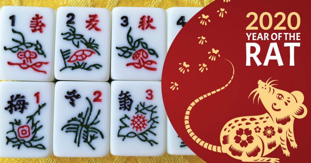 Lunar New Year Mahjong Night Issaquah Highlands