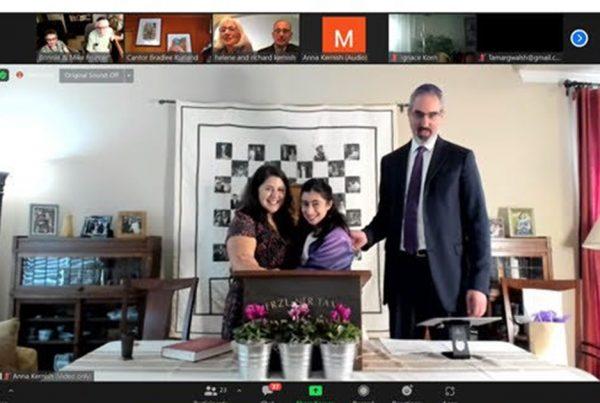 Kernish family Zoom bat mitzvah